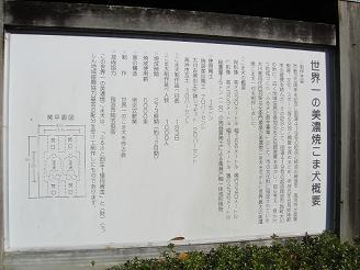 017 - コピー.JPG