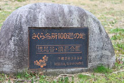 018 - コピー.JPG