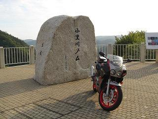 022 - コピー.JPG