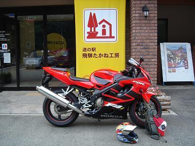 036 - コピー.JPG