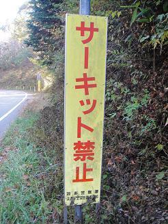 046 - コピー.JPG