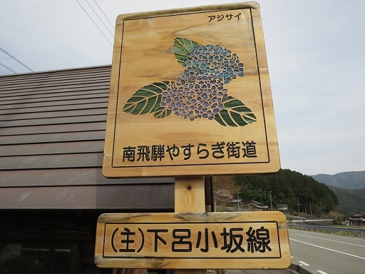 IMG_0067 - コピー.JPG