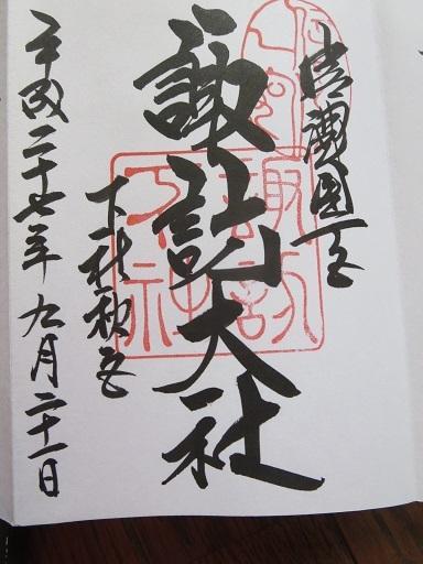 IMG_8286.JPG
