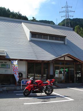 006 - コピー.JPG