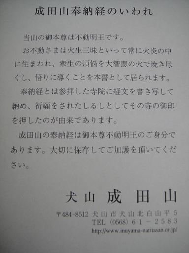 DSC07174.JPG