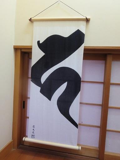 IMG_3913.JPG